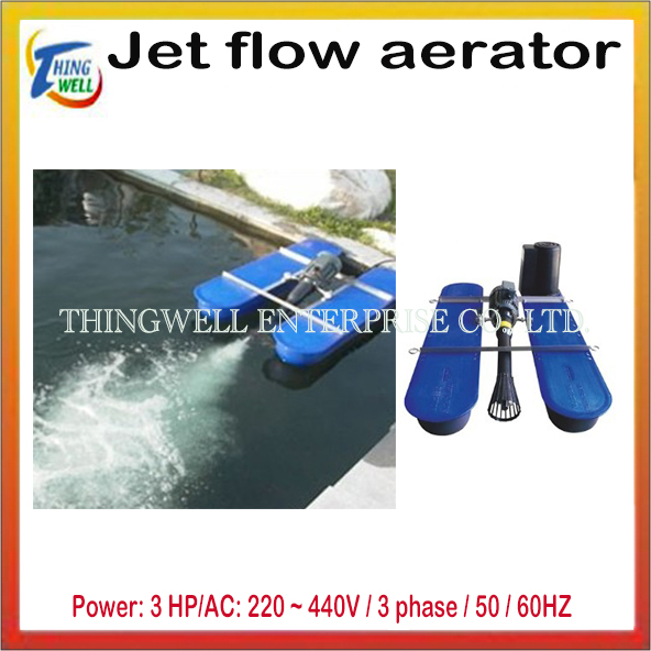 Aerator, Pond dissolved oxygen machine,Shrimp tank aerator