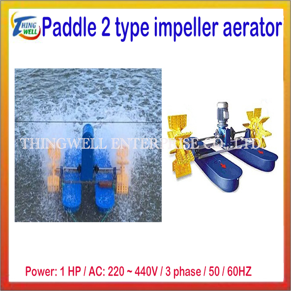 Aerators, dissolved oxygen machine, pond dissolved oxygen machine, fast aerator,Shrimp tank aerator