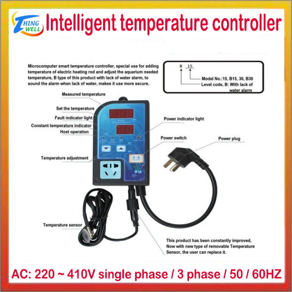 Aquarium intelligent temperature controller