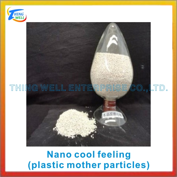 Cool feeling, anti-UV, refreshing functional PA / PET / Nylon / masterbatch