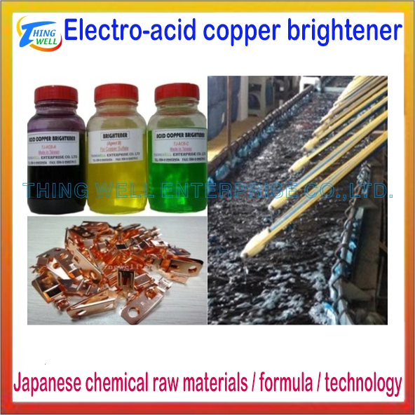 Acid copper brightener, Acid copper plating additives, ABS plating brightener.