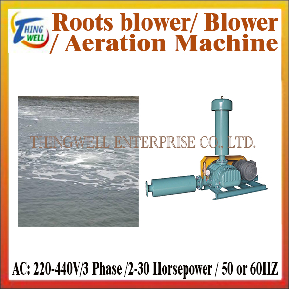 Blowers, Aerator, Roche blower, Aquaculture aerator,