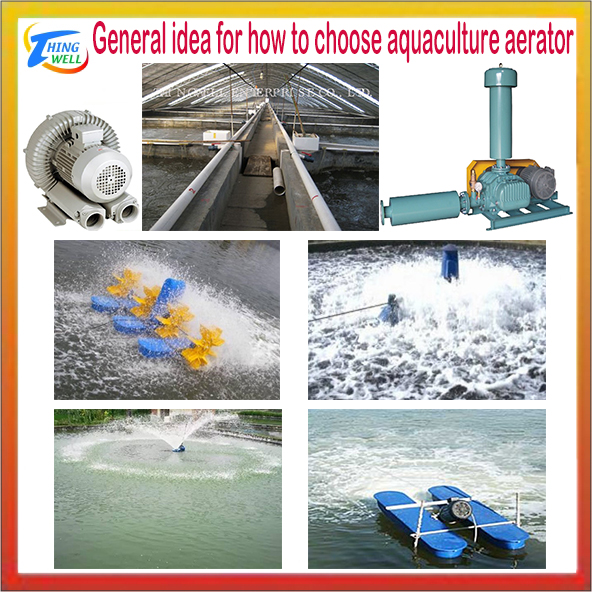 General idea for how to choose aquaculture aerator