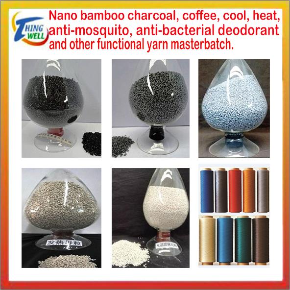 納米機能,抗菌,除臭,涼感,保暖,吸濕,排汗,抗UV,纖維紗母粒