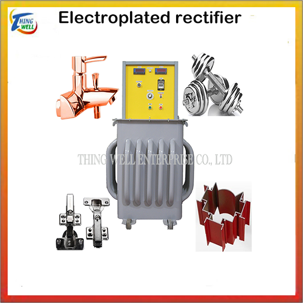 Plating rectifier,Electroplating rectifier,